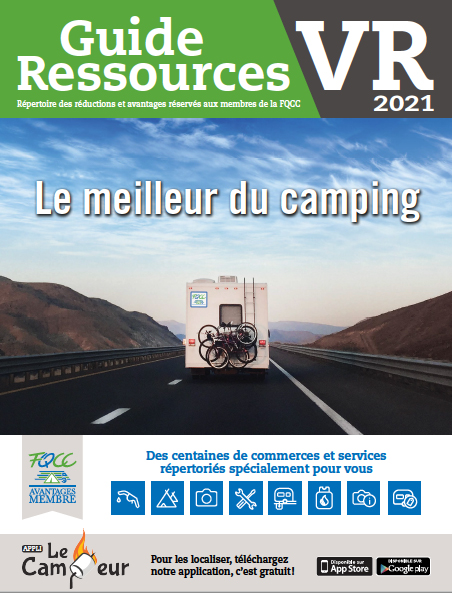 guide ressources